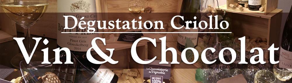 Découvrez notre Dégustation Vin & Chocolat